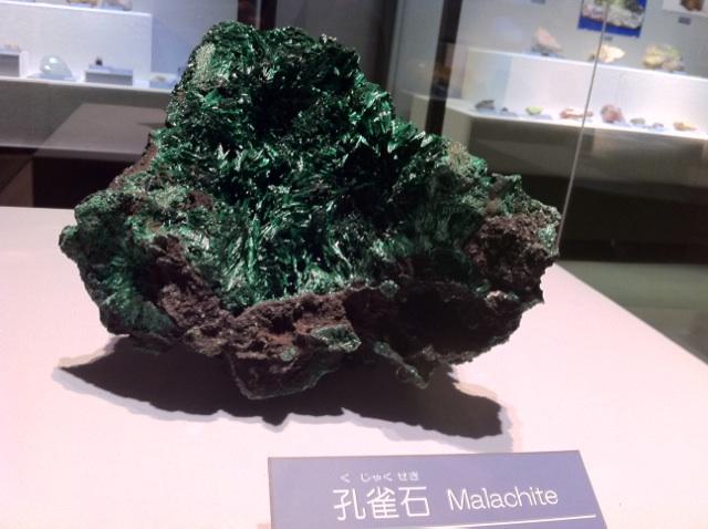 宮崎博物館
